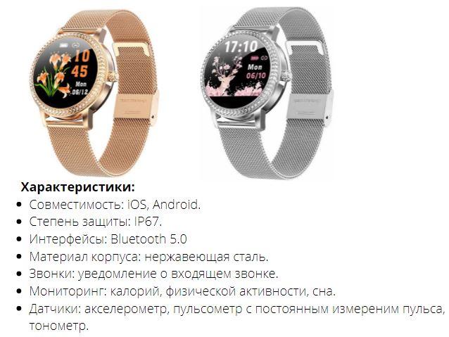 Умные часы KingWear LW20