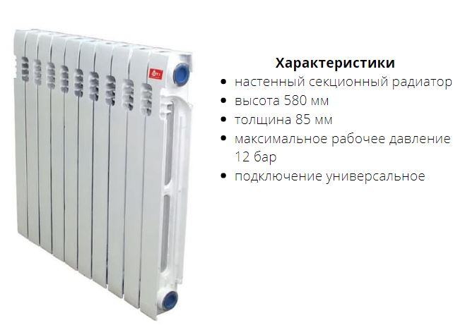Радиатор секционный чугун STI Нова 500