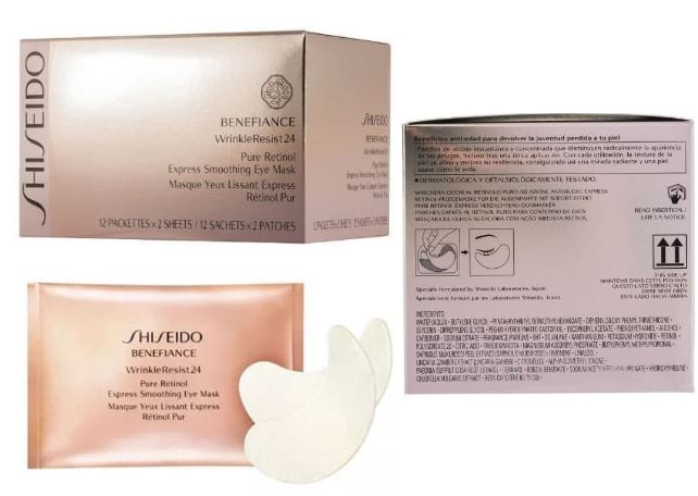 Экспресс маска для контура глаз Shiseido Benefiance WrinkleResist24 Pure Retinol Exspress Smoothing Eye Mask