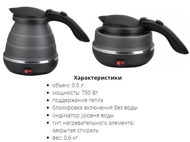 Чайник VES electric 1025